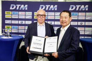 Motorsports / DTM: german touring cars championship - 1. race Hockenheimring, GER